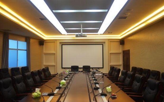 Máy chiếu cho phòng họp